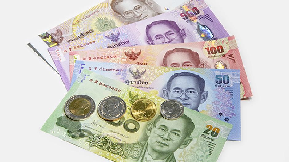 タイ・バーツの新紙幣