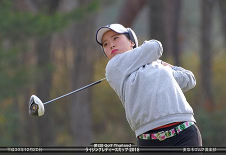谷本 純菜(タニモト ジュンナ)選手
