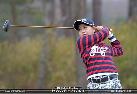 加藤 沙弥(カトウ サヤ)選手