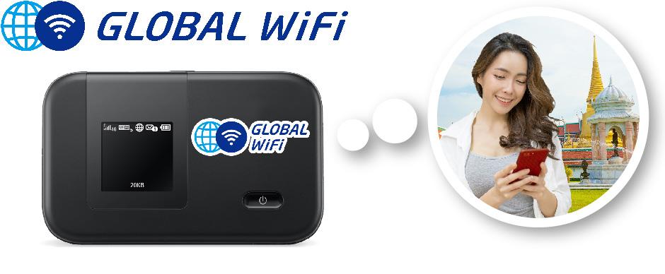GLOBAL Wi-Fi