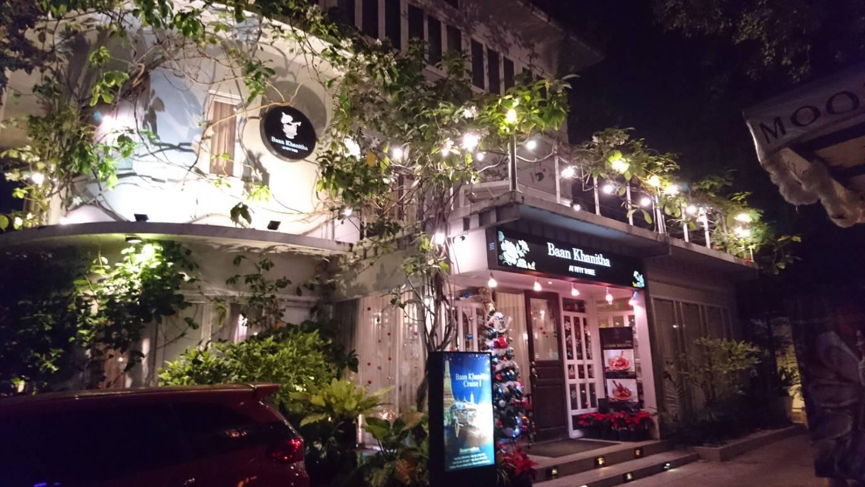 日本のVIPも御用達!バンコクの高級レストラン「バーンカニタ」で最高のタイ料理を召し上がれ
