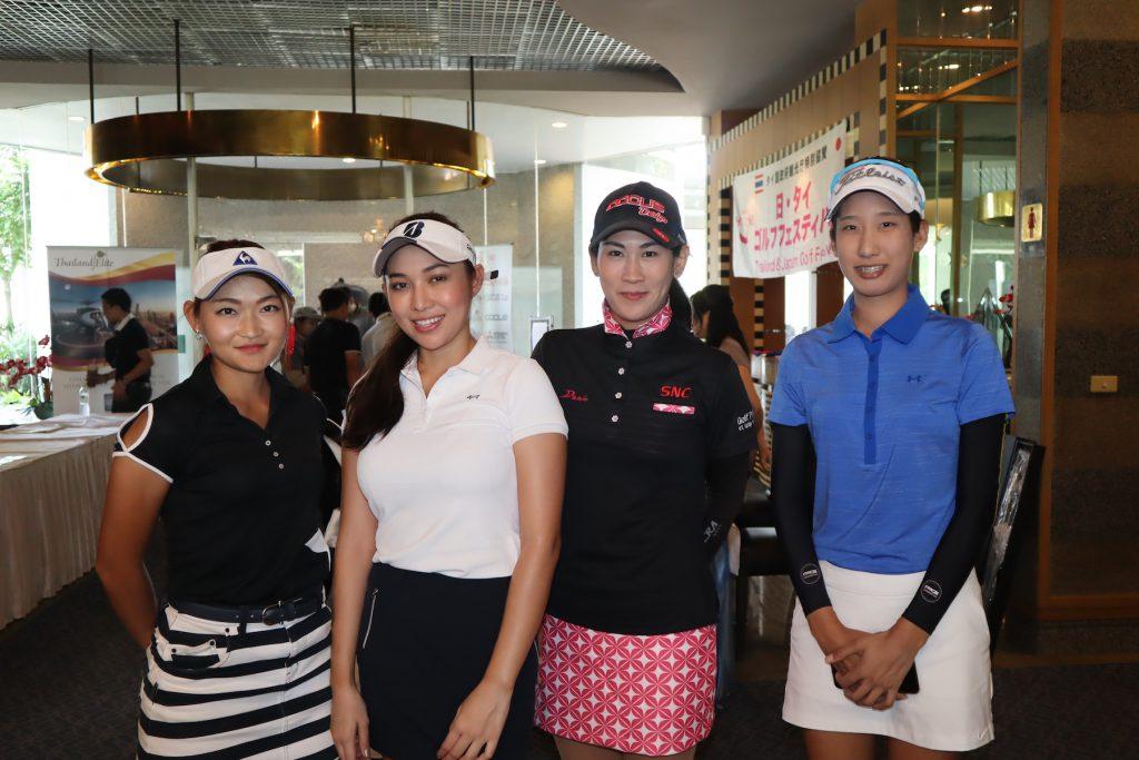 日・タイゴルフフェスティバル2019 参加者をもてなすタイLPGAプロゴルファー