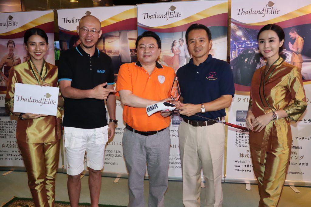 日・タイゴルフフェスティバル2019 「Thailand Elite×DOCUS Cup」表彰式