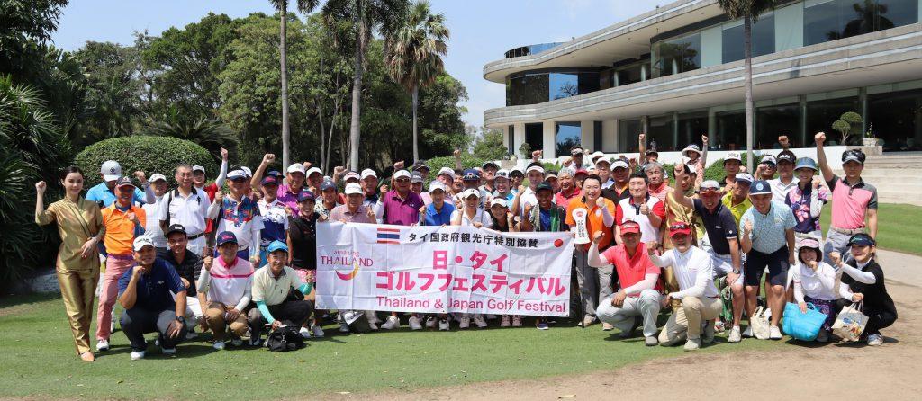 日・タイゴルフフェスティバル2019 「Thailand Elite×DOCUS Cup」集合写真