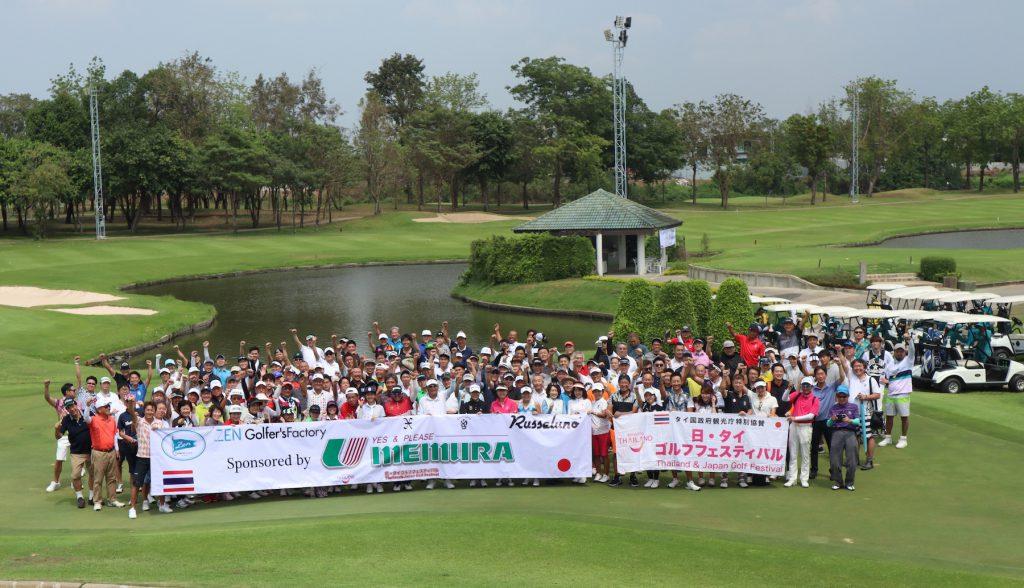 日・タイゴルフフェスティバル2019 「ZEN Golfer's Factory×RUSSELUNO sponsored by 梅村コーポレーション」集合写真