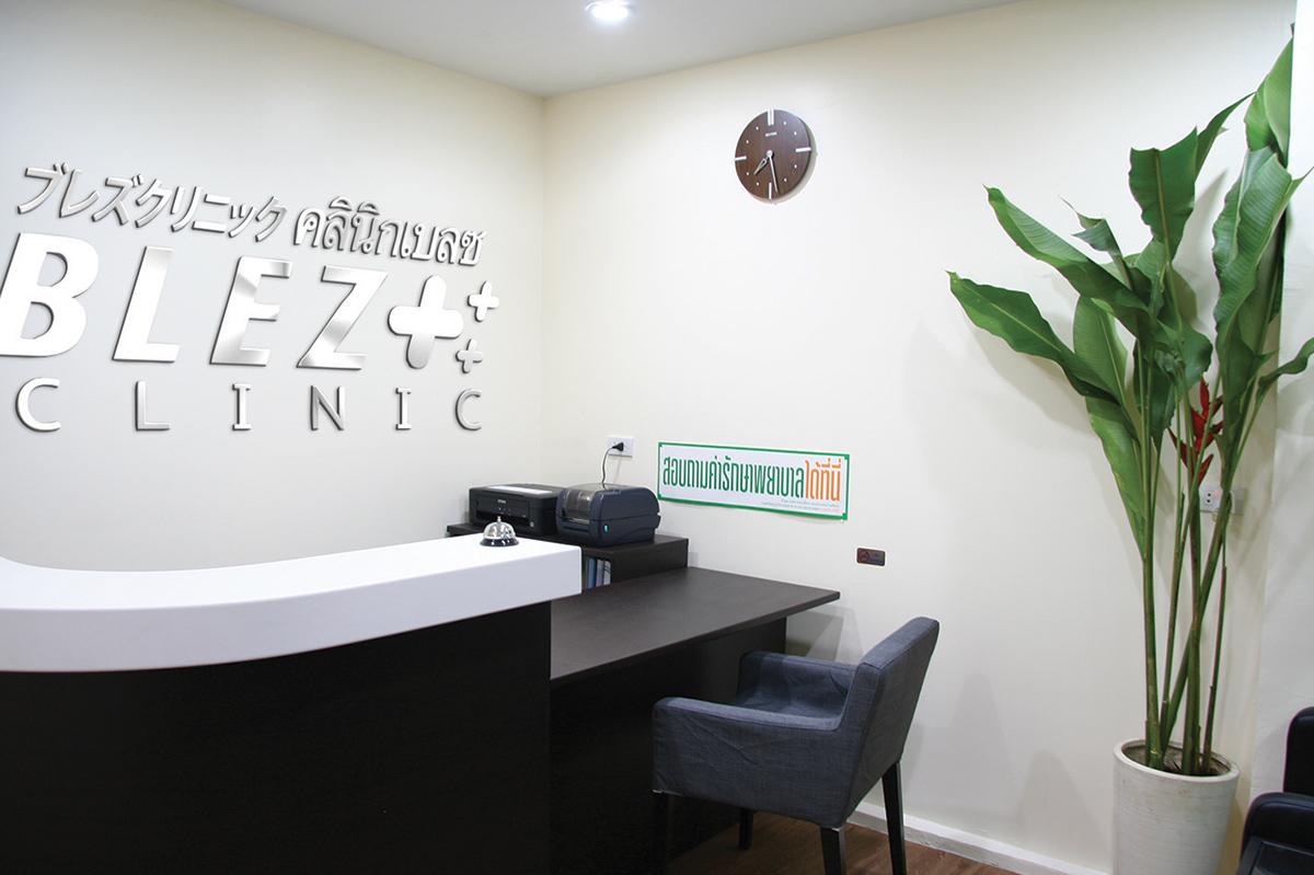 全て日本語でOK!バンコクの頼れる街のお医者さん「BLEZ薬局」「BLEZクリニック」