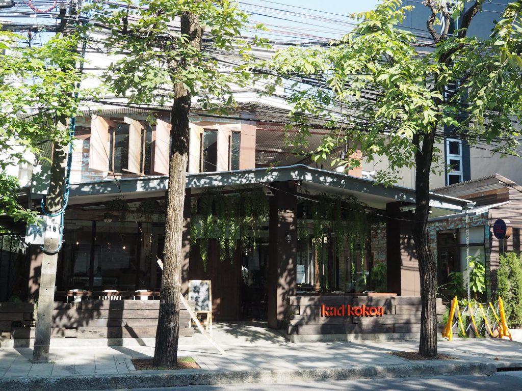タイ産カカオ専門カフェ「KAD KOKOA」の外観