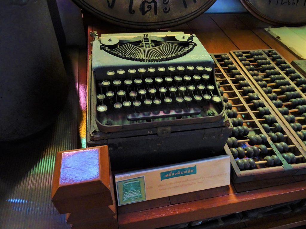 タイ最古の金行「タントガン」の博物館所蔵のタイ旧字タイプライター