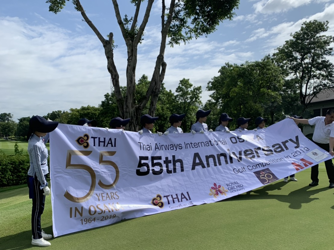 田中様 「タイ国際航空 大阪就航55周年記念ゴルフ大会ツアー」