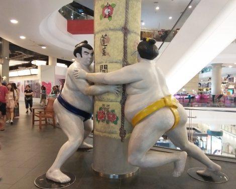TERMINAL21 相撲取り