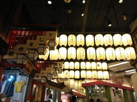 TERMINAL21 日本フロアー