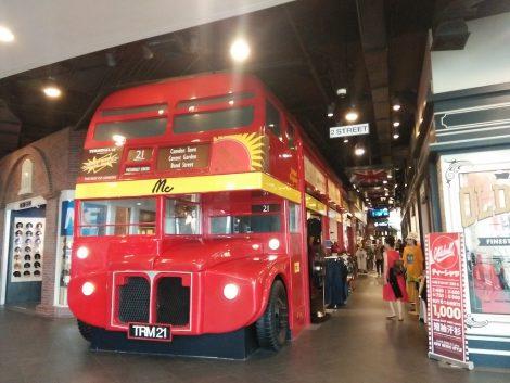 TERMINAL21 ロンドンバス