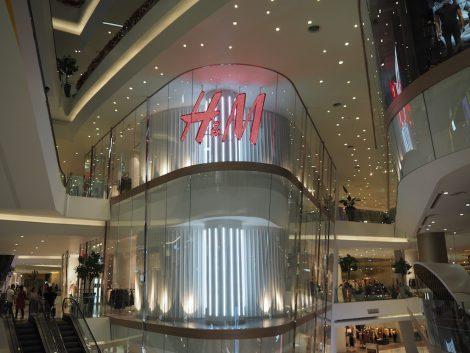 アイコンサイアム H&M