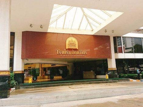 モンティエンホテル 玄関