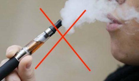 ブログ 電子タバコ