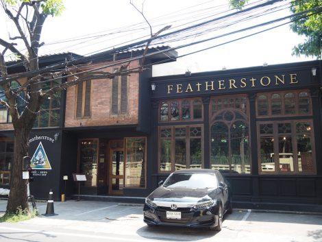 Featherstone Cafe 外観