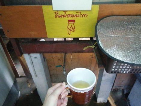 ワット・カチョンシリ ハーブサウナ お茶