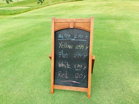 チーチャンゴルフ ドライビングレンジ2