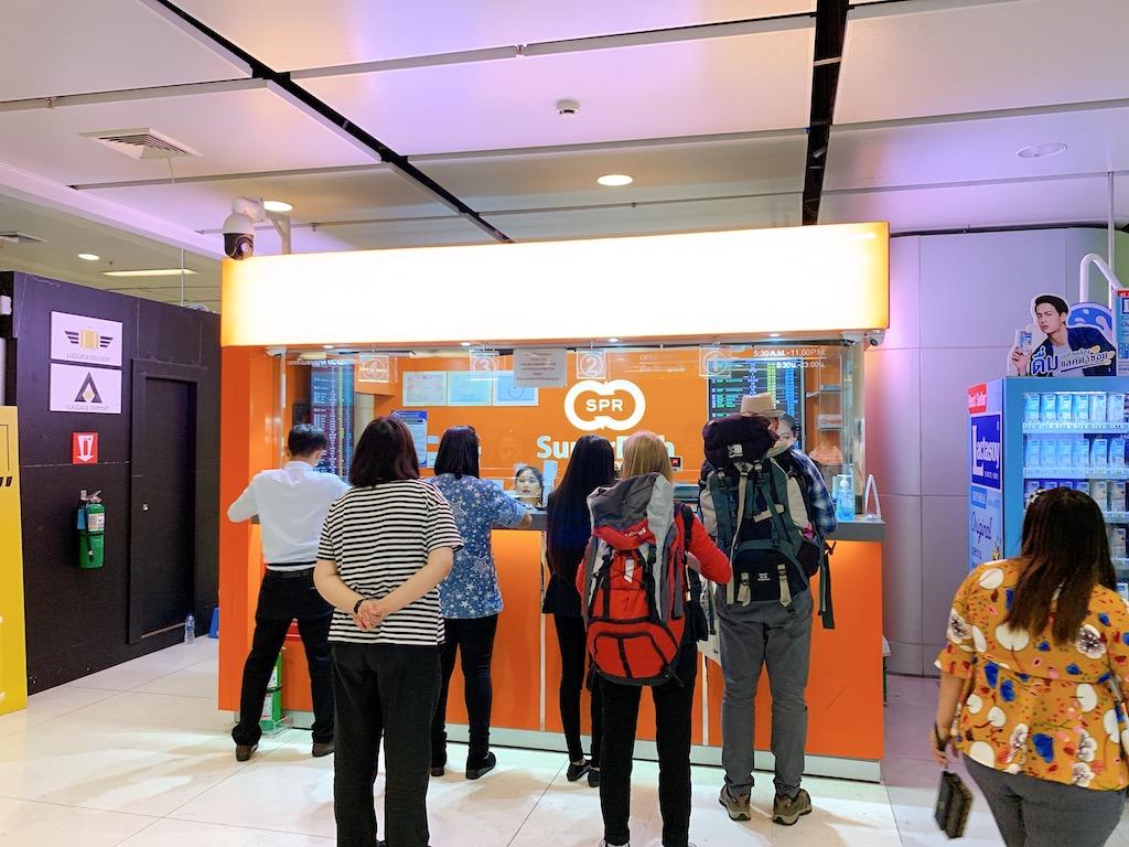 バンコク・スワンナプーム国際空港のレートの良いオススメ両替所