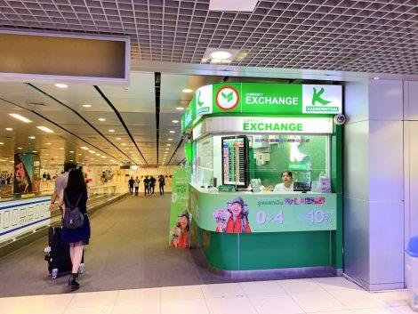 空港銀行系