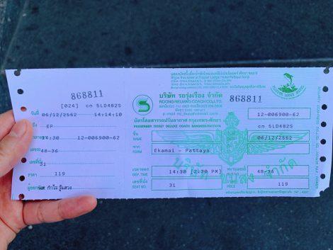 パタヤ行きチケット