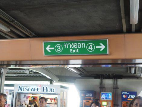 ジュブジュブカオマンガイ 駅