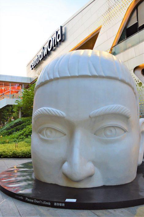 セントラルワールド 銅像