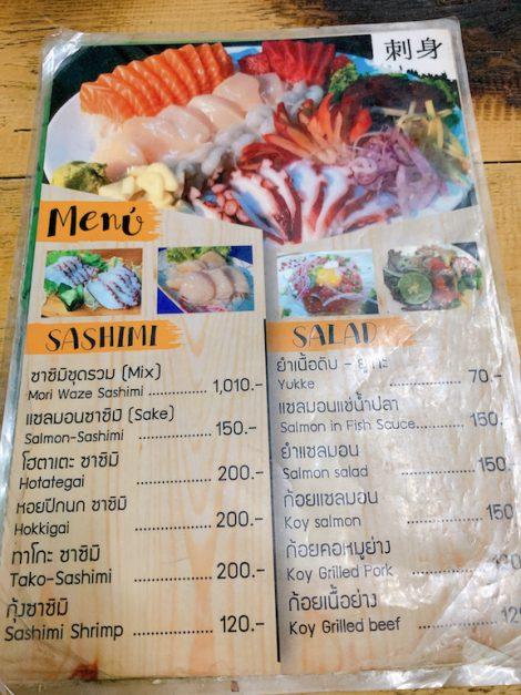 日本食メニュー