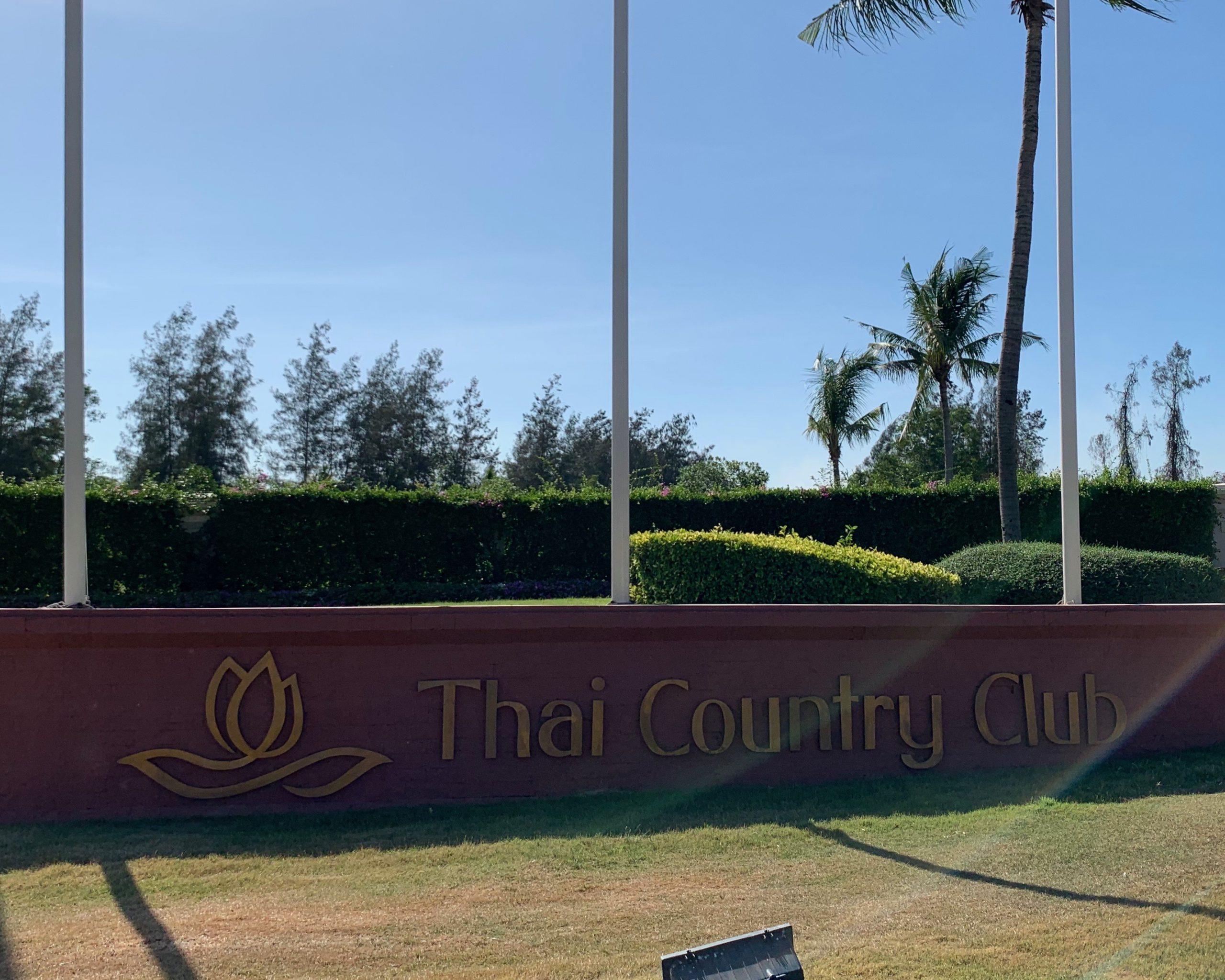 アジアでもトップクラスの名門ゴルフコース「タイカントリークラブ(Thai Country Club)」