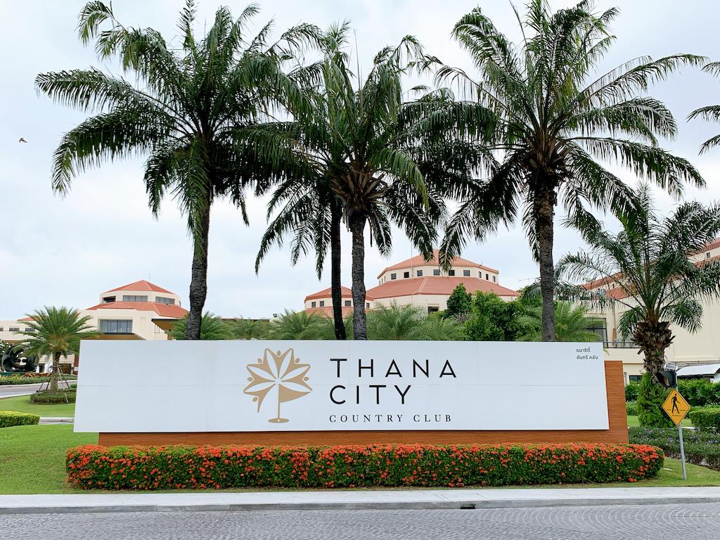 空港近くで練習施設も充実!グレッグノーマン設計のタナシティカントリークラブ (Thana City Country Club)