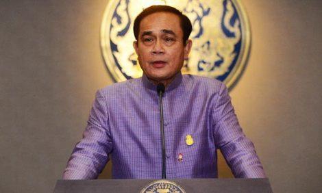 プラユット首相