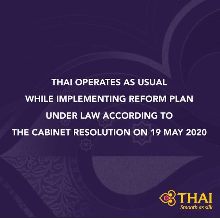 タイ政府・タイ国際航空の救済計画を撤回、経営破綻で会社更生手続きへ。運航は通常通り継続。