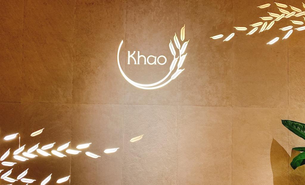 バンコクのエカマイにある、気軽に高級ホテルの味が味わえる絶品創作タイ料理店「カーオ(Khao)」