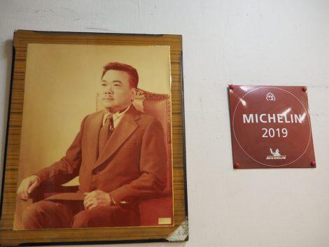 サワンバミー 創業者