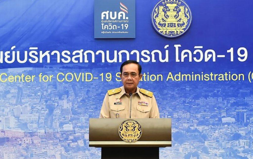 【タイ・現地情報】タイ政府7月末まで非常事態宣言延長。7月1日より新型コロナウィルス対策規制緩和第5段階を発表。パプやバーなども営業再開へ。