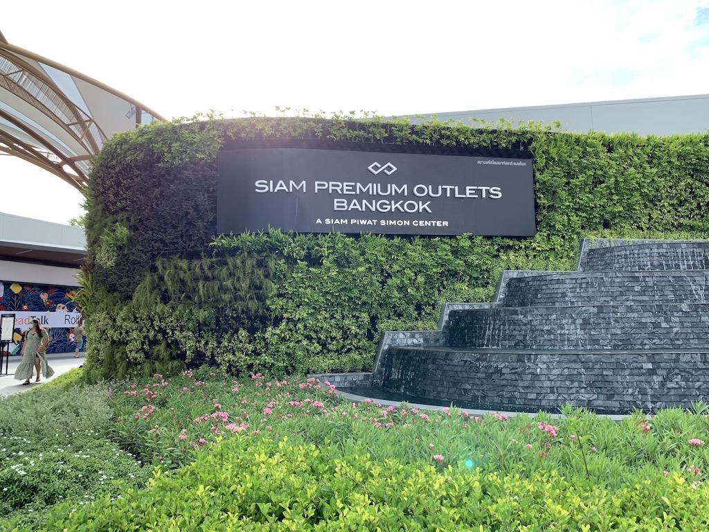 バンコクのスワンナプーム空港近くにオープンした、タイ初のプレミアム・アウトレット「サイアムプレミアム アウトレット バンコク(Siam Premium Outlets Bangkok)」