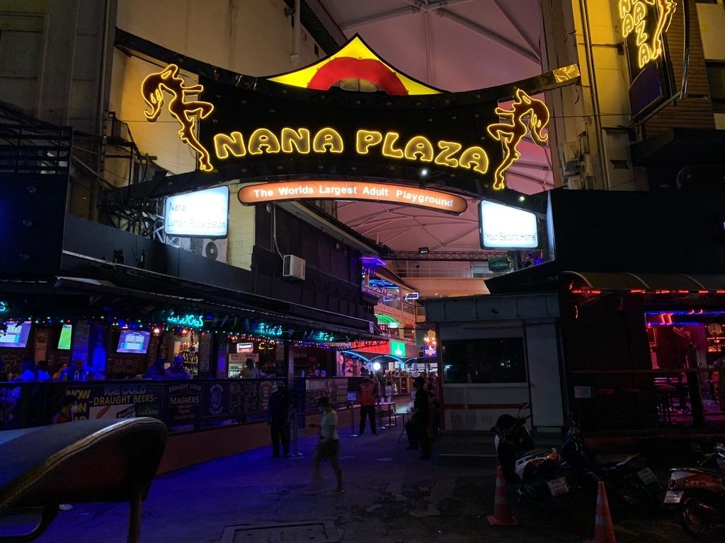 【タイ・バンコク現地情報】7月から非常事態宣言下でパブや遊興施設の営業が再開されたバンコクの夜の歓楽街の今