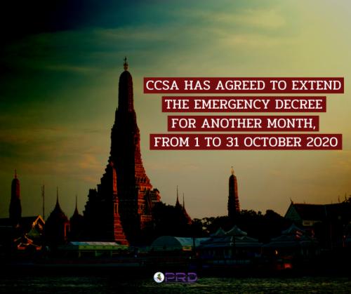 【タイ・現地情報】タイ政府・新型コロナウイルス感染症対策の非常事態宣言の期限を9月末から10月末までの延長を発表