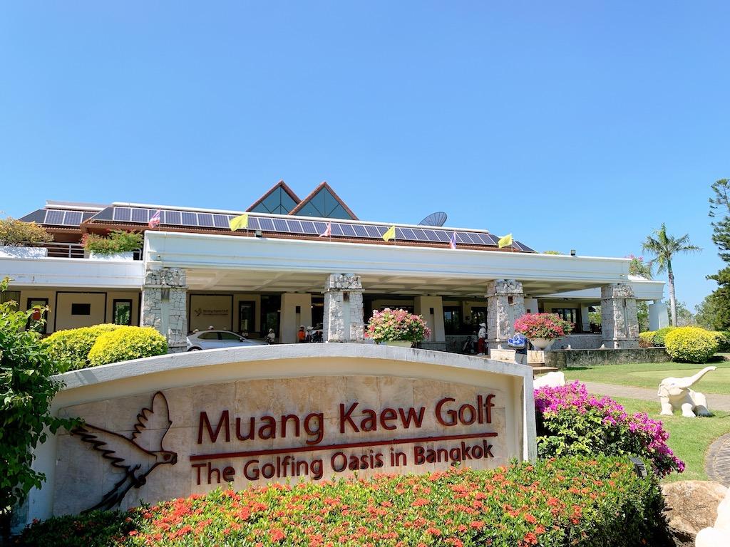 タイ・バンコク市内から最もアクセスが簡単なゴルフ場のひとつ「ムアンゲオ・ゴルフコース(Muang Kaew Golf Course)」
