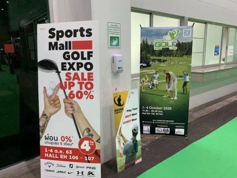 ゴルフエキスポ 広告