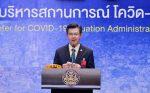 【タイ・現地情報】タイ政府・新型コロナウイルス感染症対策の非常事態宣言の期限を12月1日から1月15日までさらに45日間の延長を発表