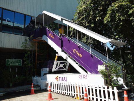 タイ航空カフェ 入口