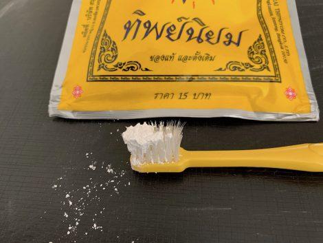 歯磨き粉 中身 歯ブラシ