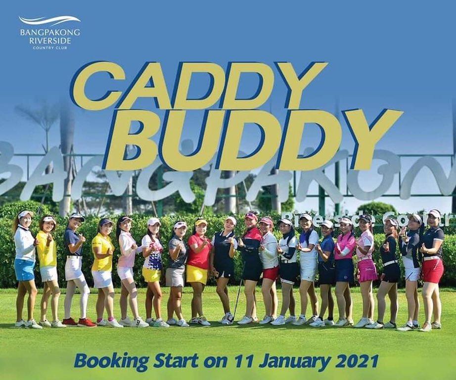 一人でも安心!タイ・バンコクで美人ゴルファー(写真有)とラウンドが出来る期間限定プロモーションがあるゴルフ場「バンパコン・リバーサイド・カントリークラブ (Bangpakong Riverside Country Club)」
