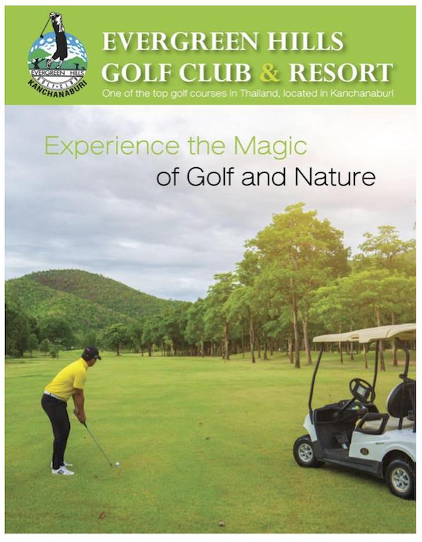 タイ入国後の14日間隔離検疫中にゴルフが出来るホテル「エバーグリーンヒルズ・ゴルフクラブ&リゾート(Evergreen Hills Golf Club & Resort Kanchanaburi)」の詳細