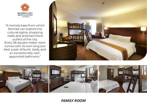 レンブラントホテル 部屋