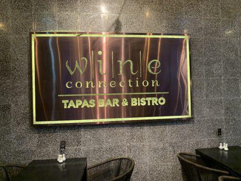 ワインコネクション 看板