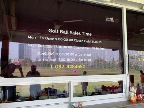 Golf one O one Driving Range 受付