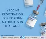 【タイ・現地情報】タイ政府・新型コロナウイルス感染症対策の非常事態宣言の期限を5月31日からさらに2ヶ月の延長を承認。在タイ外国人も新型コロナウィルスワクチンが接種可能に。