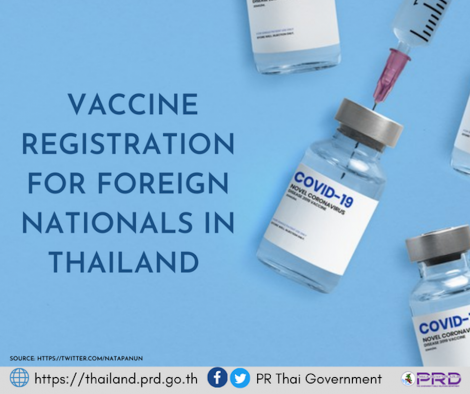 コロナワクチン接種